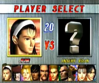 Screenshot Thumbnail / Media File 1 for Tekken 2 [U]